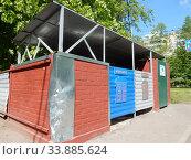 Огороженное сооружение с мусорными контейнерами во дворе жилых домов на Байкальской улице. Район Гольяново. Город Москва (2020 год). Редакционное фото, фотограф lana1501 / Фотобанк Лори