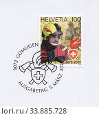 Пожарный, 150 лет Швейцарской Ассоциации Пожарных Бригад. Почтовая марка Швейцарии 2020 года. Редакционная иллюстрация, иллюстратор александр афанасьев / Фотобанк Лори