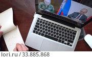 Купить «Парад Победы пройдет 24 июня 2020 года выходной день календарь», видеоролик № 33885868, снято 30 мая 2020 г. (c) Кузнецов Максим / Фотобанк Лори