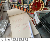 Купить «Парад Победы 75 лет пройдет 24 июня 2020 года в выходной день календарь», фото № 33885872, снято 30 мая 2020 г. (c) Кузнецов Максим / Фотобанк Лори