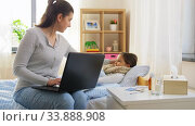 ill daughter and mother with laptop at home. Стоковое видео, видеограф Syda Productions / Фотобанк Лори