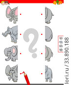 Cartoon Illustration of Educational Game of Matching Halves of Elephants Animal Characters. Стоковое фото, фотограф Zoonar.com/Igor Zakowski / easy Fotostock / Фотобанк Лори