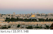 Dawn shot of dome of the rock mosque in jerusalem, israel from the mount of olives. Стоковое фото, фотограф Zoonar.com/Christopher Bellette / age Fotostock / Фотобанк Лори