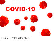Надпись COVID-19 на белом фоне - 3D иллюстрация Inscription COVID-19 on white background - 3D illustration. Стоковое фото, фотограф vale_t / Фотобанк Лори