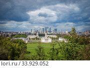 London City skyline from Greenwich Observatory (2017 год). Стоковое фото, фотограф Nataliia Zhekova / Фотобанк Лори