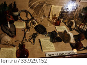 Купить «Dept. of anaesthetics in The Old Operating Theatre Museum and Herb Garret, London, UK», фото № 33929152, снято 23 августа 2017 г. (c) Nataliia Zhekova / Фотобанк Лори