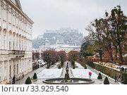 Views to hohensalzburg fortress from mirabell gardens (2018 год). Стоковое фото, фотограф Nataliia Zhekova / Фотобанк Лори