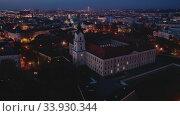 Купить «Evening aerial view on the medieval castle Rzeszow. Rzeszow City. Poland», видеоролик № 33930344, снято 6 июля 2020 г. (c) Яков Филимонов / Фотобанк Лори