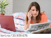 Девушка плачет от очередного отказа в приеме на работу. Стоковое фото, фотограф Иванов Алексей / Фотобанк Лори