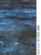 Old rusty mesh in blurring. Colorful pattern. Стоковое фото, фотограф Nataliia Zhekova / Фотобанк Лори