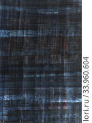 papyrus texture background for design. Стоковое фото, фотограф Nataliia Zhekova / Фотобанк Лори