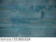 Blue Grunge plank wood texture surface. Стоковое фото, фотограф Nataliia Zhekova / Фотобанк Лори