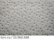 Gray fabric dotted texture. Close up. Стоковое фото, фотограф Nataliia Zhekova / Фотобанк Лори