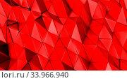 Купить «Red deformed three-dimensional plane. abstract background. 3d render», фото № 33966940, снято 4 июля 2020 г. (c) easy Fotostock / Фотобанк Лори