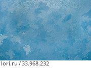 Pearl background texture. Стоковое фото, фотограф Nataliia Zhekova / Фотобанк Лори