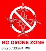 Купить «Vector white color outline design no drone zone prohibited quadcopter sign isolated illustration red background», фото № 33974708, снято 8 июля 2020 г. (c) easy Fotostock / Фотобанк Лори
