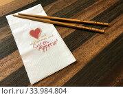 Berlin, Germany, chopsticks and napkin in a restaurant (2020 год). Редакционное фото, агентство Caro Photoagency / Фотобанк Лори