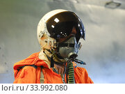 Купить «Шлем ЗШ-5 советского пилота ВВС в музее Вадима Задорожного», фото № 33992080, снято 6 августа 2011 г. (c) Алёшина Оксана / Фотобанк Лори