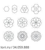Купить «Vector hexagon black outline monochrome variations sacred geometry decoration elements collection isolated white background», фото № 34059888, снято 5 июля 2020 г. (c) easy Fotostock / Фотобанк Лори