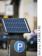 Stockholm, Sweden. Parking Machine Equipped With A Solar Battery For Recharging From Solar Energy Light. Electronic Payment That Issues A Permit To Parking Car. Стоковое фото, фотограф Ryhor Bruyeu / easy Fotostock / Фотобанк Лори