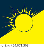 Speech bubble like rising yellow sun on blue background. Pop art. Creative minimalistic vector illustration. Retro empty mockup for comic book and manga. Стоковая иллюстрация, иллюстратор Dmitry Domashenko / Фотобанк Лори