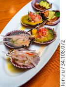Fresh scallops new peruvian cuisine style. Стоковое фото, фотограф Zoonar.com/Konstantin Kalishko / easy Fotostock / Фотобанк Лори