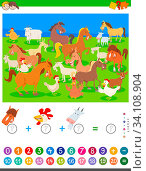 Cartoon Illustration of Educational Mathematical Counting and Addition Game for Children with Funny Farm Animal Characters. Стоковое фото, фотограф Zoonar.com/Igor Zakowski / easy Fotostock / Фотобанк Лори