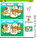 Cartoon Illustration of Finding Six Differences Between Pictures Educational Game for Children with Sheep and Rams Animal Characters. Стоковое фото, фотограф Zoonar.com/Igor Zakowski / easy Fotostock / Фотобанк Лори