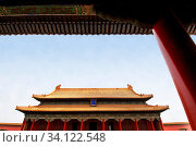 Купить «Halle der hoechsten Harmonie in der Verbotenen Stadt, Peking, China | Forbidden City in Beijing, China», фото № 34122548, снято 11 июля 2020 г. (c) easy Fotostock / Фотобанк Лори