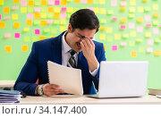 Купить «Businessman with many conflicting priorities», фото № 34147400, снято 23 мая 2018 г. (c) Elnur / Фотобанк Лори