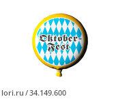 Купить «Blau weißer Ballon zum Oktoberfest», фото № 34149600, снято 9 июля 2020 г. (c) easy Fotostock / Фотобанк Лори