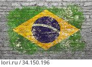 Купить «Grunge distressed flag of Brazil painted on old weathered grey brick wall», фото № 34150196, снято 10 июля 2020 г. (c) easy Fotostock / Фотобанк Лори