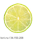 Thin slice of fresh lime isolated on white background. Стоковое фото, фотограф Zoonar.com/Valery Voennyy / easy Fotostock / Фотобанк Лори