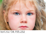 portrait of a little curly girl with long hair. Стоковое фото, фотограф Акиньшин Владимир / Фотобанк Лори