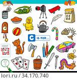 Купить «Cartoon Illustration of Finding Picture Starting with Letter C Educational Game Worksheet for Children», фото № 34170740, снято 7 июля 2020 г. (c) easy Fotostock / Фотобанк Лори