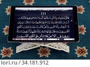Electronic Quran on a tablet. Стоковое фото, фотограф Fred de Noyelle / Godong / age Fotostock / Фотобанк Лори