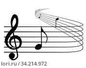 Купить «Illustration of musical notation in the form of a winding line in the long term», фото № 34214972, снято 15 июля 2020 г. (c) easy Fotostock / Фотобанк Лори