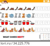 Cartoon Illustration of Completing the Pattern Educational Game for Children with Objects and Pet Characters. Стоковое фото, фотограф Zoonar.com/Igor Zakowski / easy Fotostock / Фотобанк Лори