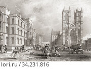 Westminster Hospital and Abbey Church, City of Westminster, London, England, 19th century. From The History of London: Illustrated by Views in London and Westminster, published c. 1838. Стоковое фото, фотограф Classic Vision / age Fotostock / Фотобанк Лори