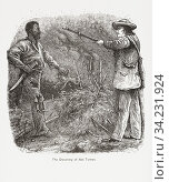 The capture of Nat Turner. Nat Turner, 1800 - 1831, was an African-American born into slavery who instigated a rebellion against white slaveholders. After... Стоковое фото, фотограф Classic Vision / age Fotostock / Фотобанк Лори