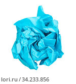 Crumpled ball from blue paper isolated on white background. Стоковое фото, фотограф Zoonar.com/Valery Voennyy / easy Fotostock / Фотобанк Лори