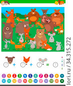 Cartoon Illustration of Educational Mathematical Counting and Addition Game for Children with Funny Wild Animal Characters. Стоковое фото, фотограф Zoonar.com/Igor Zakowski / easy Fotostock / Фотобанк Лори
