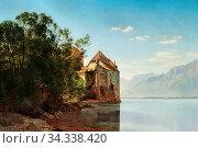 Cour Janus Bartholin La - Chillon Castle at the Genfer Lake 2 - Danish... Редакционное фото, фотограф Artepics / age Fotostock / Фотобанк Лори