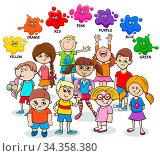 Cartoon Illustration of Basic Colors Educational Worksheet with Happy... Стоковое фото, фотограф Zoonar.com/Igor Zakowski / easy Fotostock / Фотобанк Лори