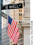 Wall street sign with New York Stock Exchange background New York... Стоковое фото, фотограф Zoonar.com/Vichie81 / easy Fotostock / Фотобанк Лори