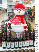 Russia Samara December 2019: Trade counter with wine from Abkhazia and the Krasnodar Territory in Auchan hypermarket on New Year's days. Text in Russian: Apsny, Lykhny. Редакционное фото, фотограф Акиньшин Владимир / Фотобанк Лори