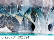 Unusual marble caves on the lake of General Carrera, Patagonia, Chile... Стоковое фото, фотограф Zoonar.com/Galyna Andrushko / easy Fotostock / Фотобанк Лори