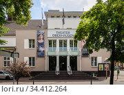Oberhausen Theatre, Oberhausen, Ruhr Area, North Rhine-Westphalia, Germany. Редакционное фото, агентство Caro Photoagency / Фотобанк Лори