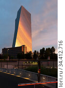 Germany, Frankfurt am Main - the European Central Bank (ECB) in dramatic sunset lighting. Редакционное фото, агентство Caro Photoagency / Фотобанк Лори