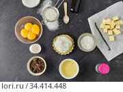 baking dish with dough and cooking ingredients. Стоковое фото, фотограф Syda Productions / Фотобанк Лори